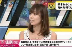 鈴木おさむ氏の1年休業はお金があるから… 妻が夫にもとめる理想の育休とは
