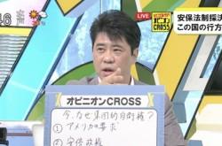 軍法を持たない自衛隊の危うさとは? 日本が抱える安全保障上の課題を語る