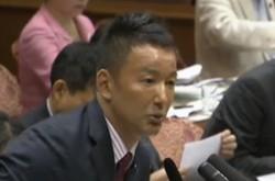 山本太郎氏「いつまで没落間近の大国のコバンザメを続ける気ですか?」安保法案の廃案を主張