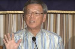 翁長雄志氏「基地は沖縄経済発展の最大の阻害要因」土地返還後の経済効果を語る