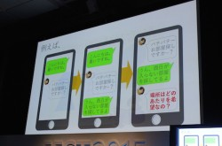 人工知能「りんな」がLINEで顧客対応、コスト削減に