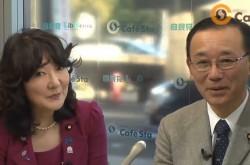 谷垣幹事長のバースデー 新人議員時代や地元京都5区のエピソードを語る