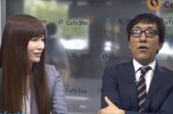 コンビニ店員からアパレル社長へ sugar代表取締役・清水彩子氏
