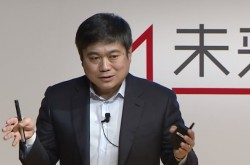 メディアはどう変わる? 伊藤所長が語るMITメディアラボの「人工知能プロジェクト」