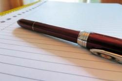 書くことに苦手意識を持つ全ての人へ 読みやすい文章をつくる、基本の基本