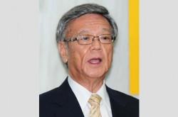 翁長雄志氏が裁判で「法律論」ではなく「沖縄県民の心情」を訴えた理由とは