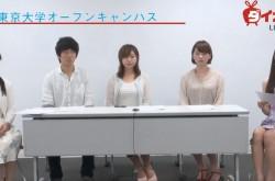 恋愛とトランプを東大で学ぶ!? ガリ勉イメージを覆す、東京大学の多様な授業