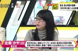 「阪神大震災」に「地下鉄サリン事件」過酷な現実で育った90年代生まれの特徴