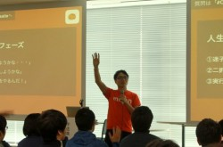 その「自信と人柄」に松山太河氏も投資 イキナリ起業を選んだ現役東大生の軌跡