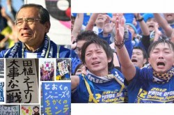「生涯、物語をともにできるJリーグに」 IT×戦略PRで変える、国内サッカーのマーケティング戦略