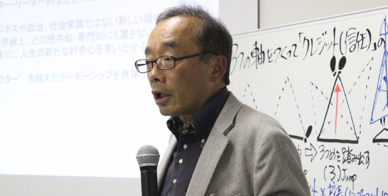 100万分の1のレアな人材になるには? 藤原和博氏が教える、自分の付加価値を上げる三角形