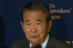 石原慎太郎氏「アメリカは日本との技術格差を知ったほうがいい」 日本外国特派員協会の会見にて