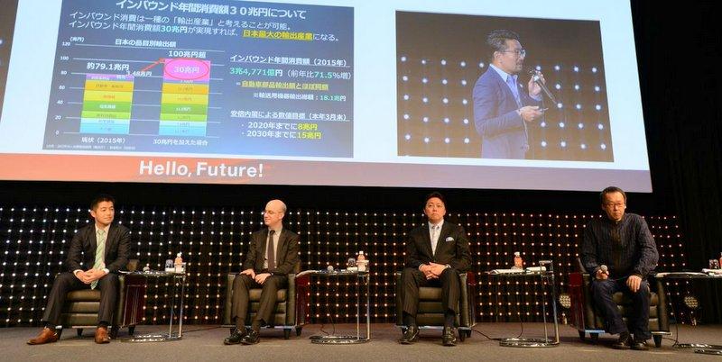 """今の日本は""""観光バブル""""か? 星野リゾート代表ら業界トップが語る、インバウンドの実態"""