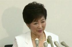 小池百合子氏が都知事選出馬表明「任期は3年半」 自民都連の公認は不透明