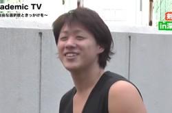 剣道で全国大会出場 体育会系男子が目指す将来の夢は…