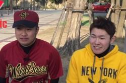 """「このご時世珍しいなと…」関西選抜に選ばれた野球大学生が""""期待の新人""""を紹介"""