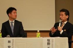"""日本に""""働き方革命""""を起こせるか? まず踏み出す一歩が、明日の仕事を変える"""