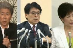 【都知事選】東京のリーダーに最もふさわしいのは誰? 主要3候補の政策を比較