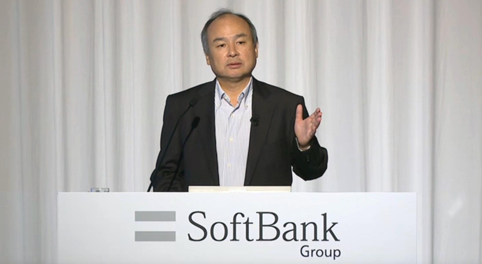 【全文】孫正義氏「ARMの買収、フルスイングしたつもりはない」2017年3月期 第1四半期決算説明会