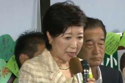 【全文】小池百合子氏、当選確実で初の女性都知事誕生へ「これまでにない都政に邁進したい」