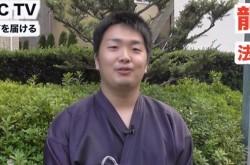 剣道が就職に結びついた大学生「市民を守れる街づくりをしていきたい」