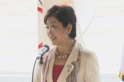 【全文】小池百合子氏「五輪旗は重くないが、責任は非常に重い」オリンピックフラッグ到着歓迎式
