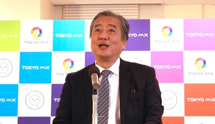 「TOKYO MX」秋の番組編成はココに注目 新番組『ひるキュン!』を含む豪華ラインナップを紹介