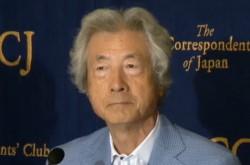 小泉純一郎氏「米兵の被ばくは常識でわかる」トモダチ作戦の見舞金1億円調達へ