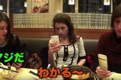 日本の女子高生は宇宙人!? 外国美女がJKの生態を完全再現