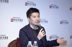「経営者がカリスマであってはいけない」CA藤田晋氏が大切にしている経営哲学