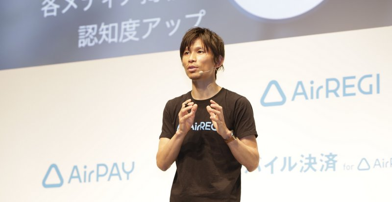 決済は一台の端末におまかせ Apple Pay対応も始まる、Airレジが変える商いの未来