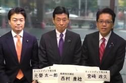 安倍トランプ会談は成功だったのか? 総裁特別補佐・西村康稔氏が日本の外交について語る