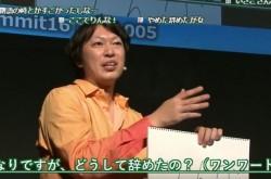 いきなりですが、どうして辞めたの? 砂金×小島×西脇、IT業界の雄と考える、しあわせなキャリアの作り方