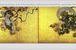 『風神雷神図屏風』にはモチーフがあった? 日本絵画史に残る作品の裏側に迫る