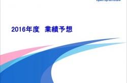 田辺三菱製薬、営業利益予想+14.3%の960億円 国内医療用医薬品が伸長