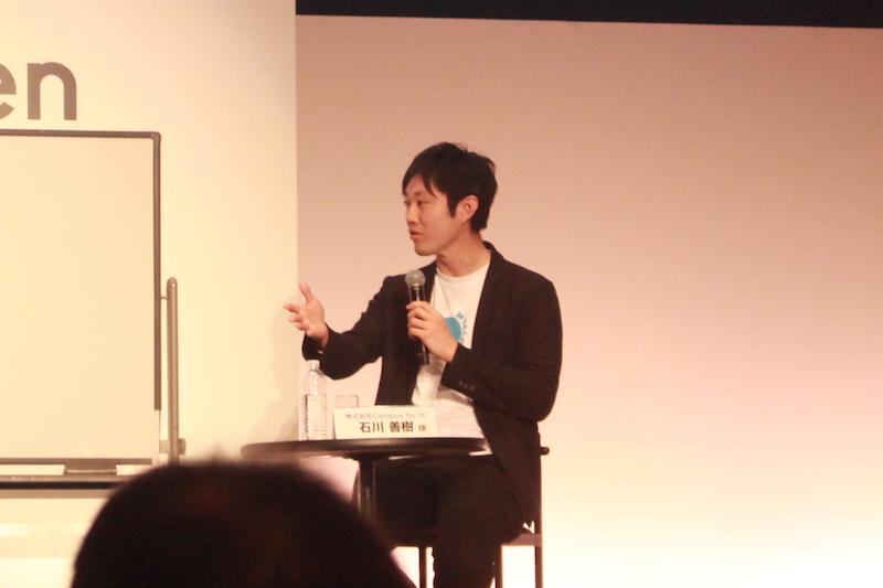 """今日""""一番印象的だったこと""""はなにか–予防医学者・石川氏が語る、ビジネスに効く質問"""