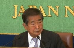 石原慎太郎氏、豊洲問題の真相解明に向け「できるだけ努力いたします」