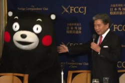 くまモンはもともと「おまけ」だった!? 熊本県知事×くまモン記者会見でまさかの事実が発覚