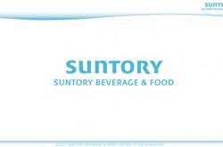 サントリー食品、1Qは「伊右衛門」「天然水」などの主要ブランド好調により増益