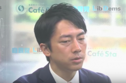 小泉進次郎「日本は2度目のチャンスに不寛容」経験値を積み上げにくい空気感に物申す