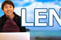 「LEN関数」文字数のカウント機能がエクセルにもあった
