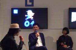 「くるりと世界が近い気がする」漫画家タムくんと岸田繁が語る、音楽とマンガの共演