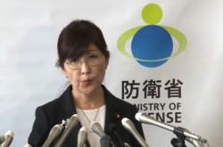 稲田防衛大臣、防衛省・自衛隊の運営体制について「隠蔽体質ではなく、不適切な対応があった」