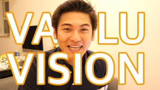 VALUは「がんばる人が、成功しやすくなる社会」を実現する?