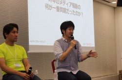 BuzzFeedのルールは「クソ野郎になるな」古田氏とヨッピー氏、著作権侵害するコンテンツの是非を問う