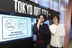 「人の目配りを自分にインストールしたい」村松亮太郎×川田十夢が描く、東京のリアルな未来予想図