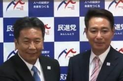 記者からの質問で枝野氏、前原氏の違いが浮き彫りに 民進党代表選にともなう記者会見