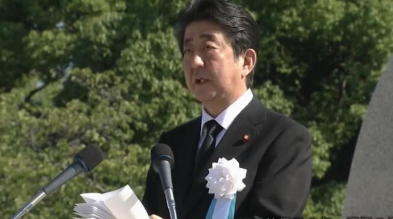 【書き起こし】安倍首相「悲惨な体験の記憶を、人類が共有する記憶として継承していく」平和記念式典でスピーチ