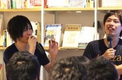 『人生の勝算』は3日半で完成させた!? SHOWROOM前田氏 × 編集者・箕輪氏が明かす、制作の舞台裏