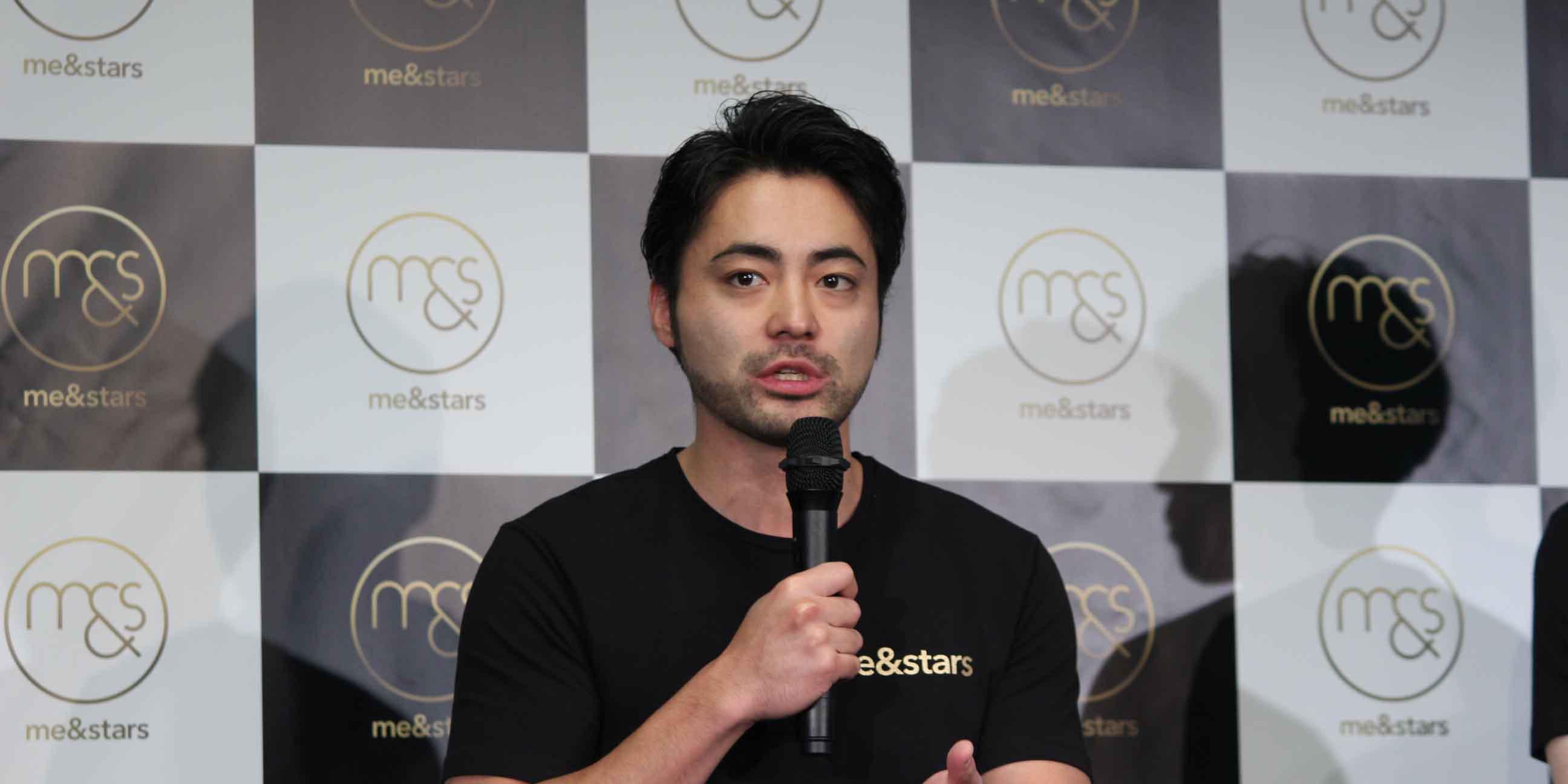 山田孝之はなぜビジネスの世界に挑戦するのか? 記者発表会でその真意を語る